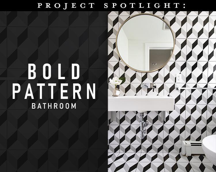 Project Spotlight: Bold, Pattern Bathroom